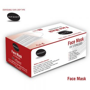 3 Ply FaceMask